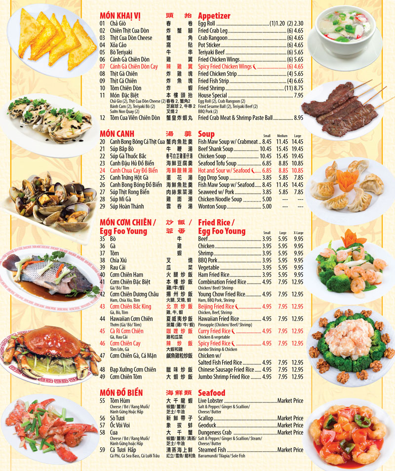 North garden chinese restaurant chicago il 60640 for Asian cuisine menu
